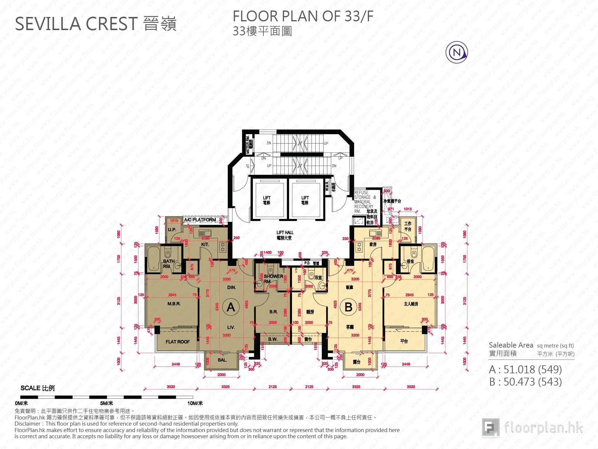 晉嶺 平面圖 Floorplan Hk