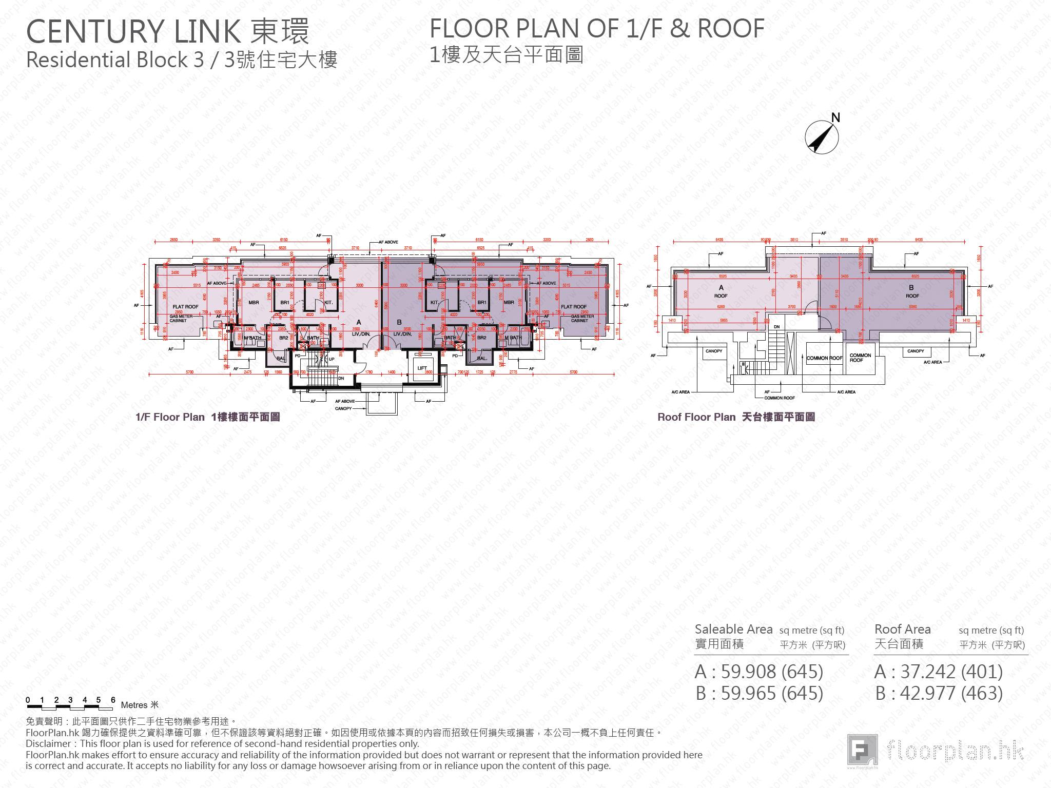 東環 平面圖floorplan Hk